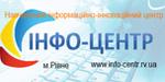 Сайт Інформаційно-інноваційного центру